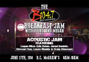 The B104.7 Breakfast Jam with Tyler & Megan @ RC McGraw's | Manhattan | Kansas | United States